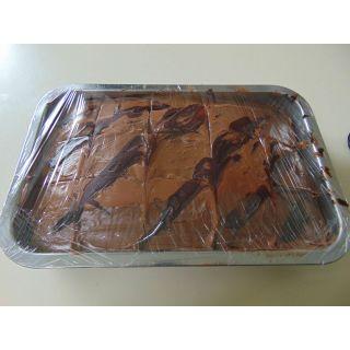 Καρυδόπιτα με σοκολάτα μεγάλο ταψί 4850 gr